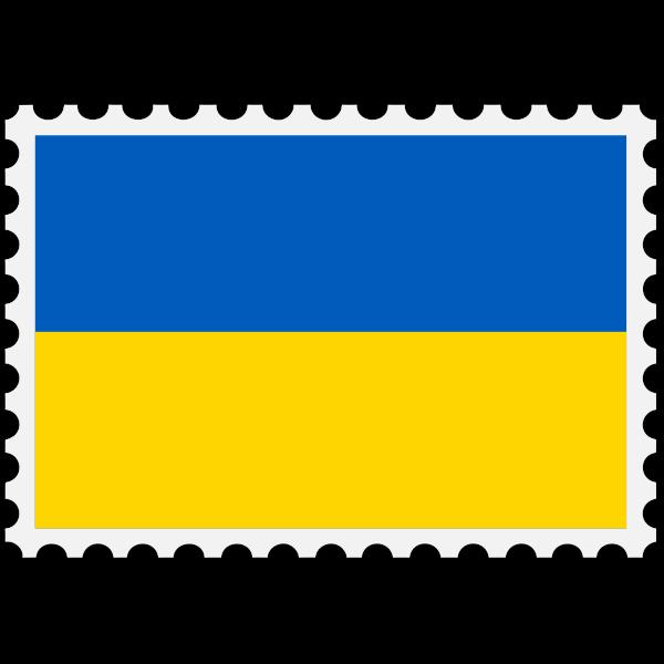 Stamp Ukraine Flag