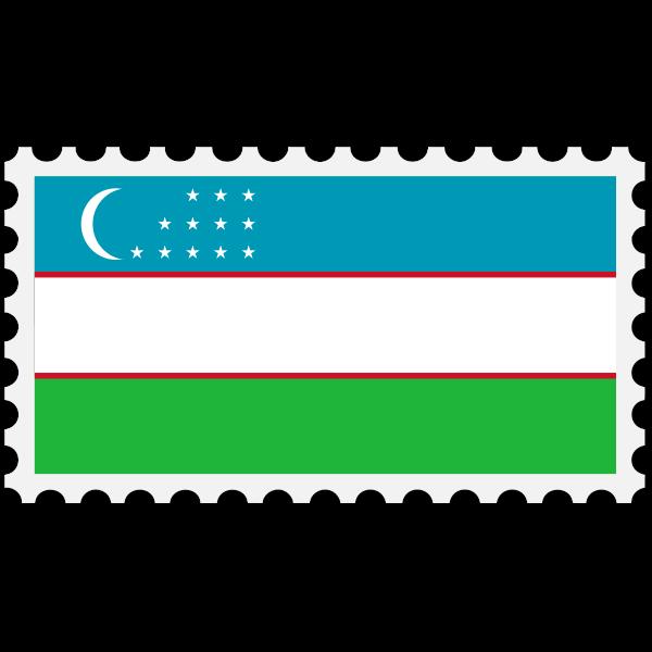 Stamp Uzbekistan Flag