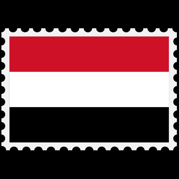 Yemen Flag Stamp