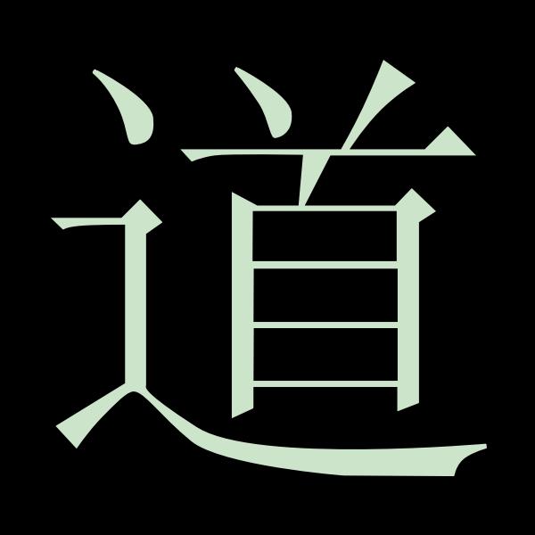 Dao vector symbol