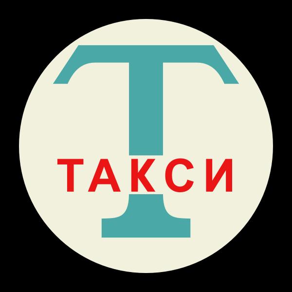 Vector graphics of taxi emblem