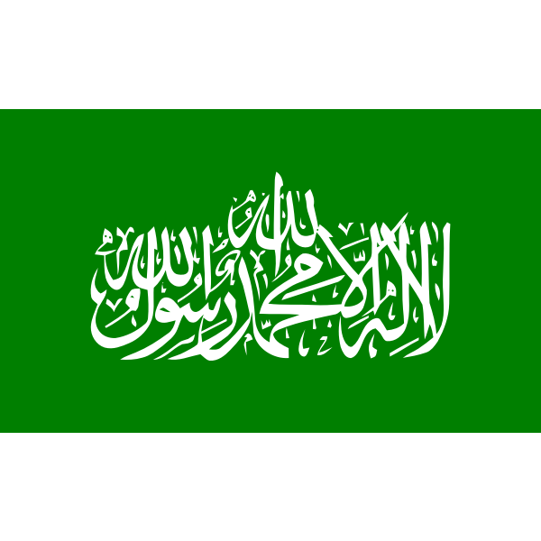 The Flag of Hamas   Free SVG