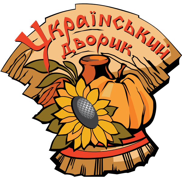 Ukrainian local produce sign vector image