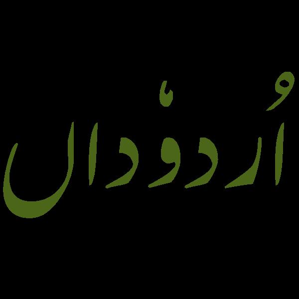 UrdudaaN