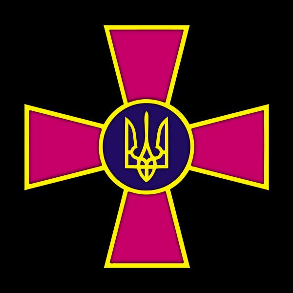 Ukraine Armed Forces emblem vector image
