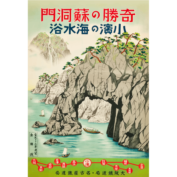 Japanese tourism poster