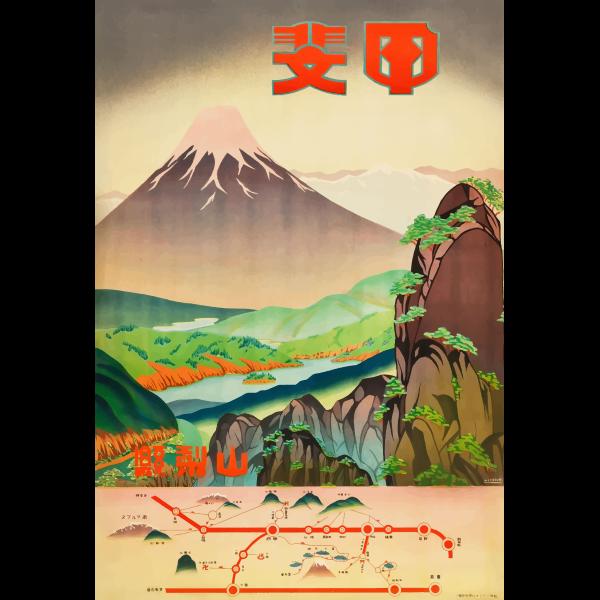 Vintage poster for promotion of Japan