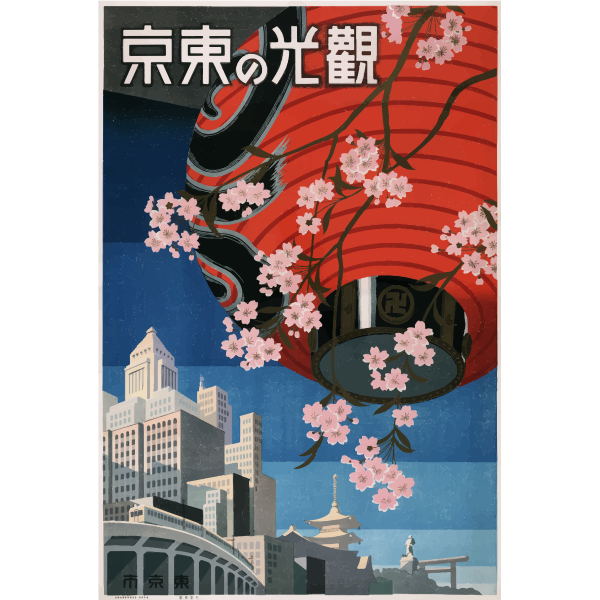 Poster of Tokyo