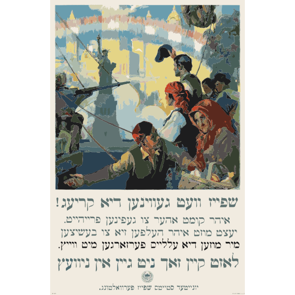 Yiddish WWI poster