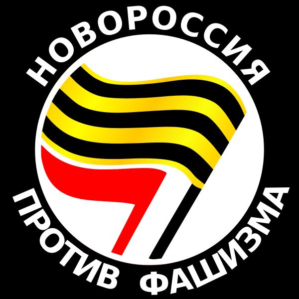 antifascist action Saint George