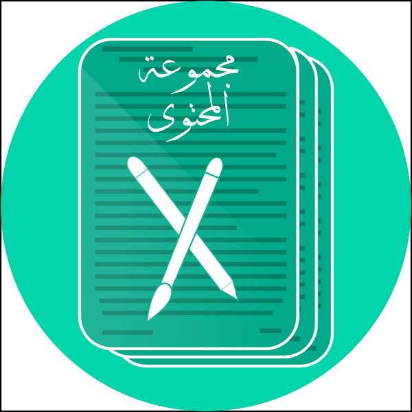 Artistic group symbol