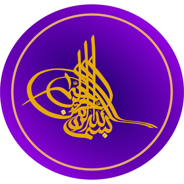 Vector illustration of Arabic decorative letter