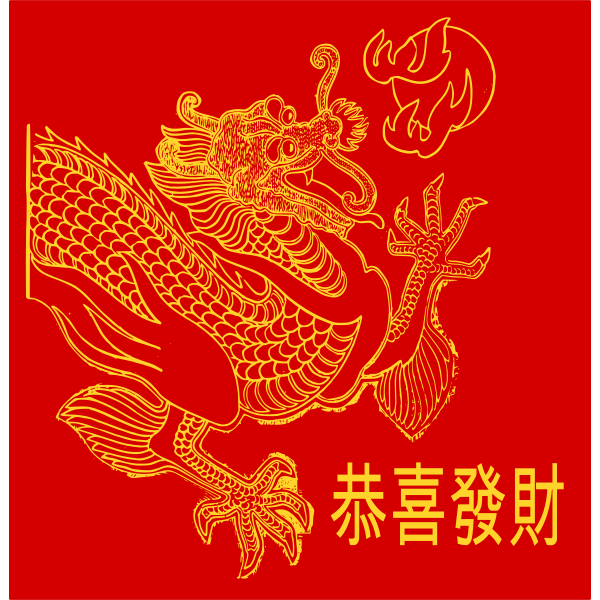 Chinese New Year red banner vector illustration