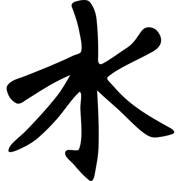 Vector image of ideogram