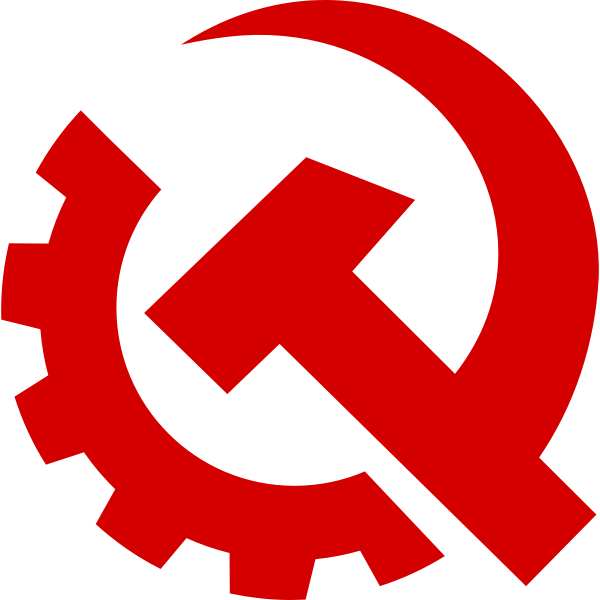 US communism party sign vector image