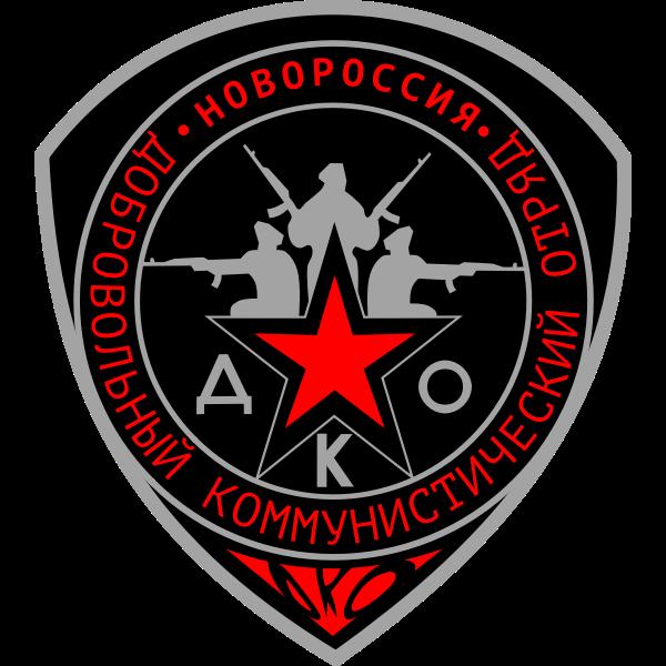 Communist volunteer detachment emblem