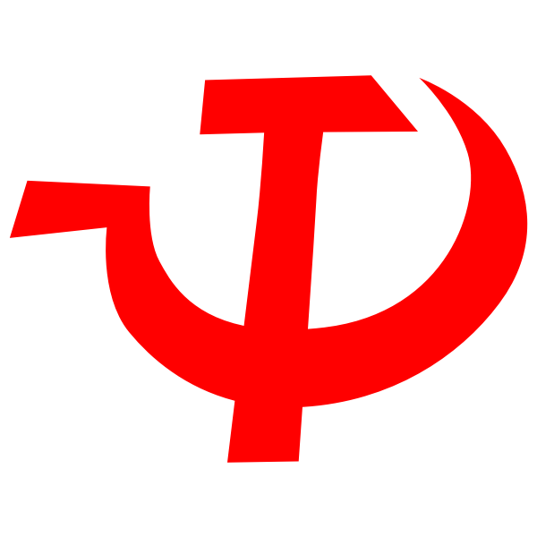 Communist sign of thin hammer and sickle upright vector image