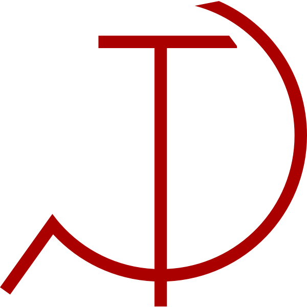 Vector illustration of thin line hammer and sickle sign