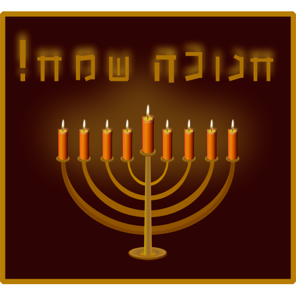 Vector image of candles for Hanukkah