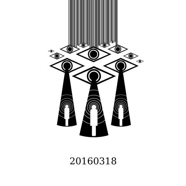 Set of all seeing eyes