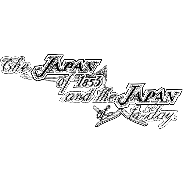 Japan retro sign vector image