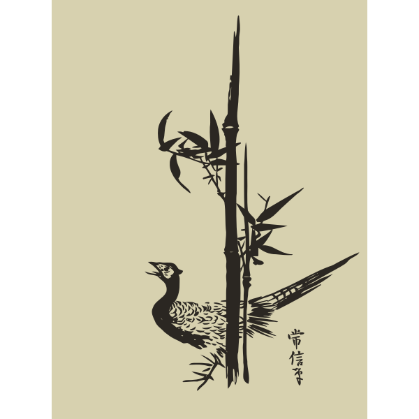 Pheasant and Bamboo