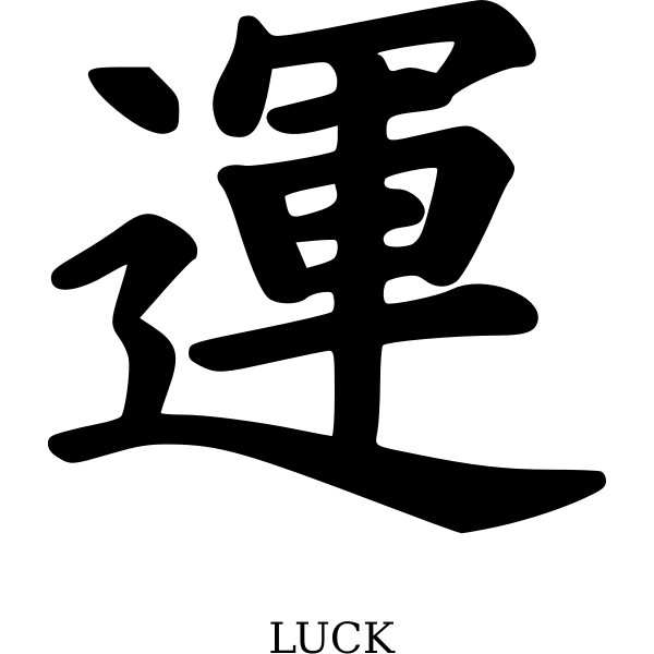 Kanji luck symbol