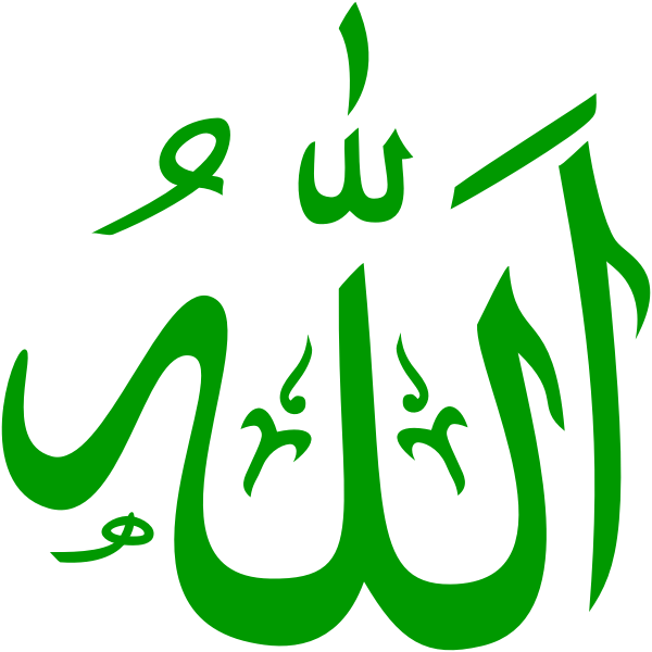 Allah (green)