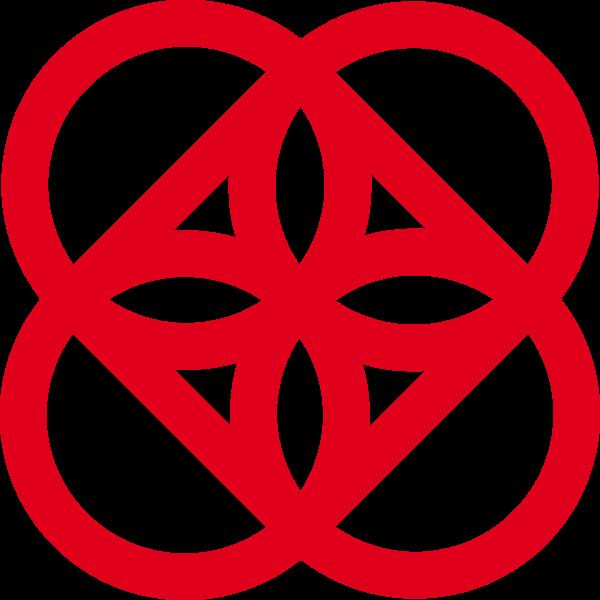Red logo idea vector image