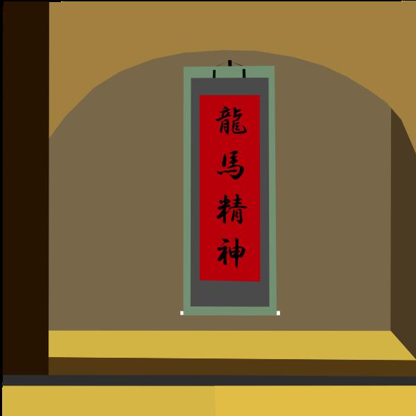 long ma jing shen 03