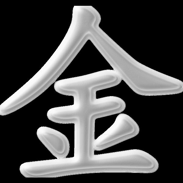 Japanese metallic symbol