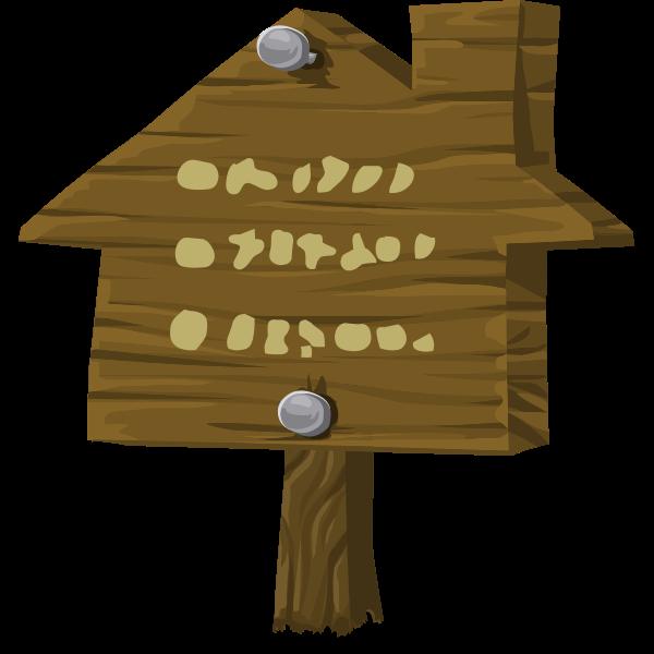 Vector illustration of handmade wooden waypoint sign