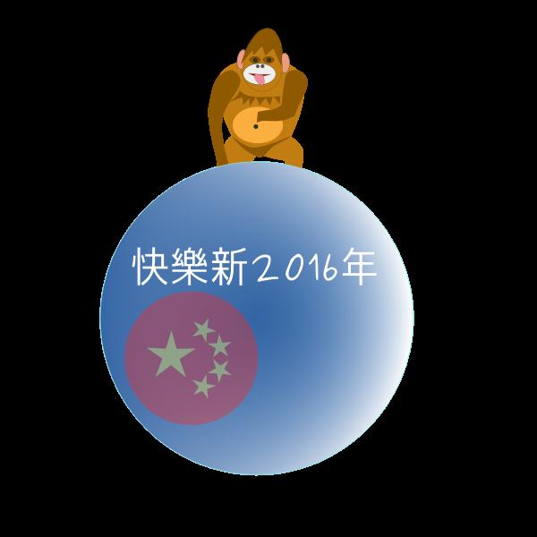 monkeybis