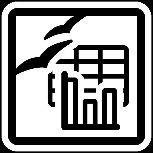 Vector illustration of monochrome spreadsheet file type sign