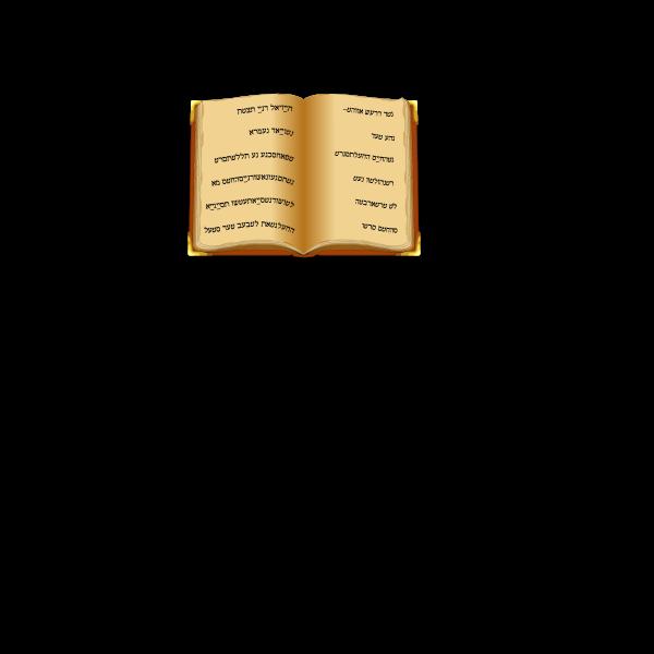 Old Hebrwe book vector illustration