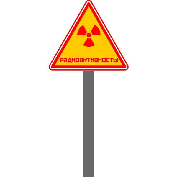Russian radioactive sign vector image