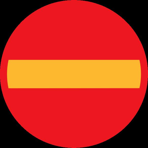 No entry road sign vector graphics