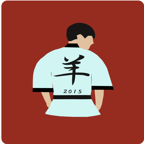 Vector drawing of sheepyear sign in Japan