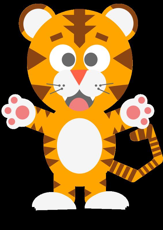 Tiger Silhouette Clip Art