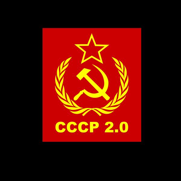 Soviet Union graphic symbol