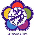 XII World Festival of Youth and Students emblem