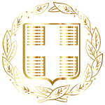 Coat Of Arms Of Greece Gold No BG
