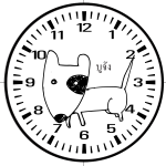 Cute Bull Terrier Clock