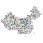 China Map Typography Prismatic