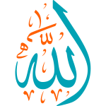 Allah Arabic Calligraphy islamic illustration
