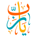 Yarb Arabic Calligraphy islamic illustration vector free