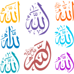 Allah Arabic Calligraphy  islamic illustration vector 8