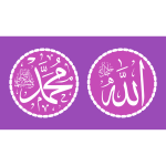 Allah Rasool Muhammad Arabic Calligraphy islamic illustration vector free svg png