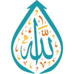 allah arabic islamic art illustration svg free