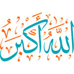 allah akbar Arabic Calligraphy islamic illustration vector free